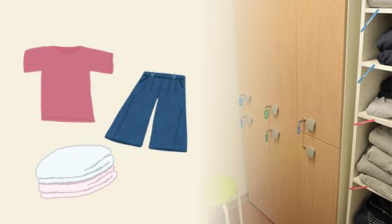 個室でのお着替え体調チェックカウンセリング